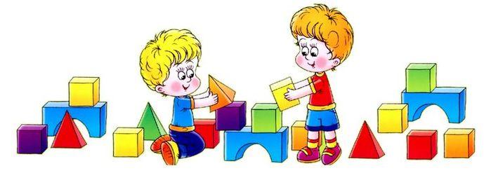 Дети играют в кубики/3241858_kubiki (700x247, 28Kb)
