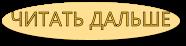 14 (186x46, 5Kb)