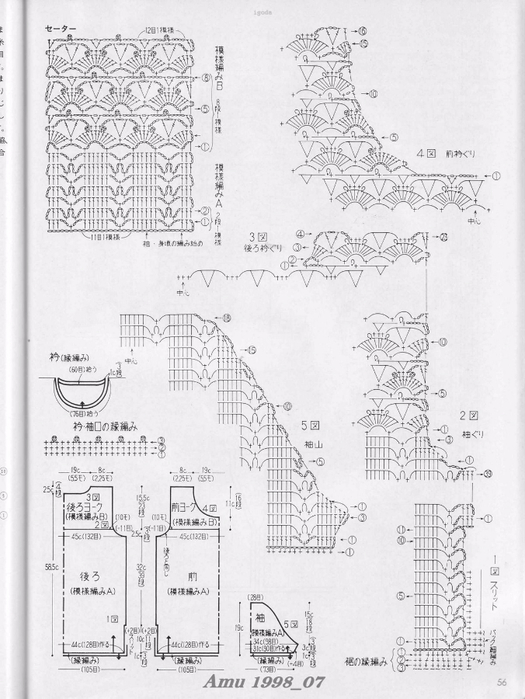 Amu 1998_07_Page_36 (525x700, 240Kb)