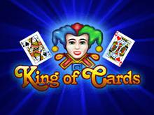King-of-Cards-Novomatic (220x165, 20Kb)