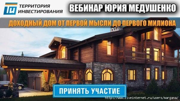 4687843_74Z0Cjb4bkE (604x340, 160Kb)