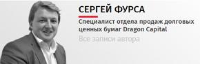 6209540_Fyrsa_Sergei (290x94, 21Kb)