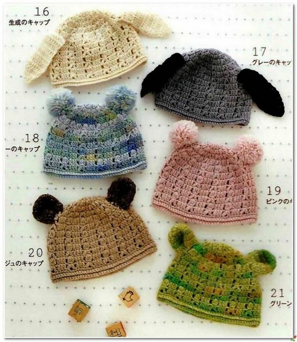 Детские шапочки вязанные крючком. схема вязания крючком/3071837_041 (607x700, 306Kb)