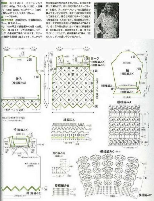 Вязание крючком. Нарядный пуловер. схема вязания крючком/3071837_072 (536x700, 248Kb)