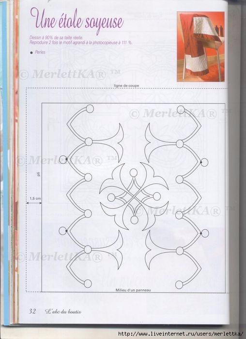 тр (32) (508x700, 156Kb)