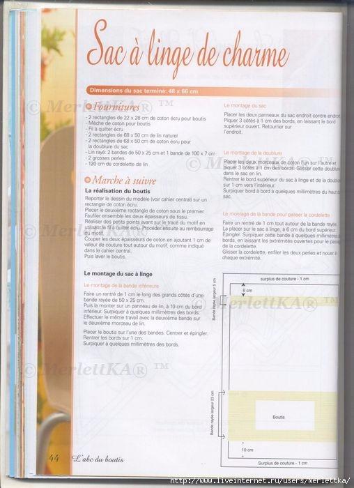 тр (44) (508x700, 172Kb)