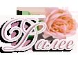3085196_daleeroza (113x83, 18Kb)