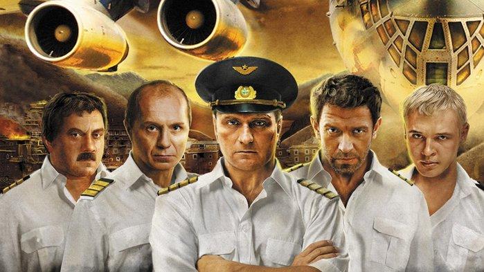Кино— Кандагар (2010)