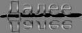 4897960_0_f3d52_c86cb688_orig (120x49, 8Kb)