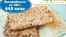 3971977_Gotovim_vkysno_No6_2017_7rr (213x119, 8Kb)
