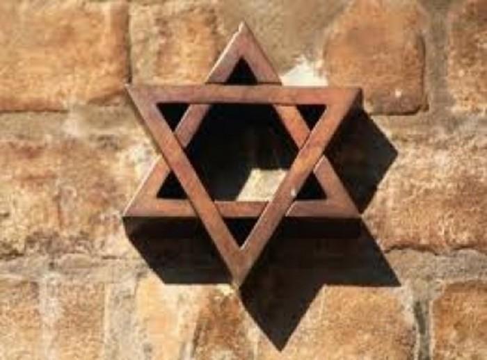 «Звезда Давида» появилась задолго до иудаизма