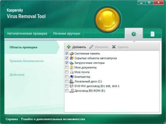 Kaspersky Virus Removal Tool 5 (531x398, 118Kb)
