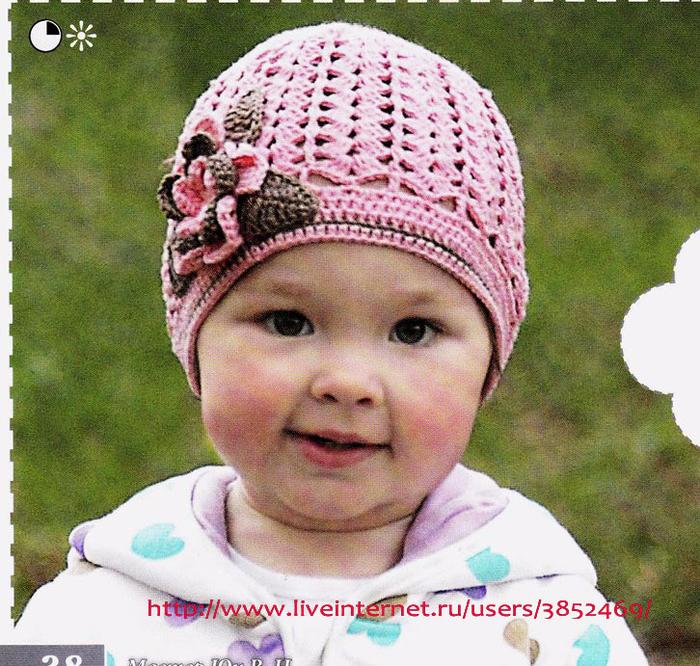 розовая шапочка 2 (700x666, 603Kb)