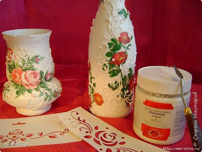 Декоративная бутылка и вазочка из плафона. Декупаж (7) (650x488, 201Kb)