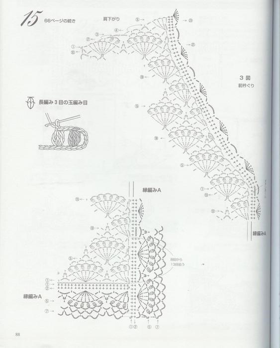Ажурный жакет связанный крючком. схема вязания крючком./3071837_164 (563x700, 198Kb)