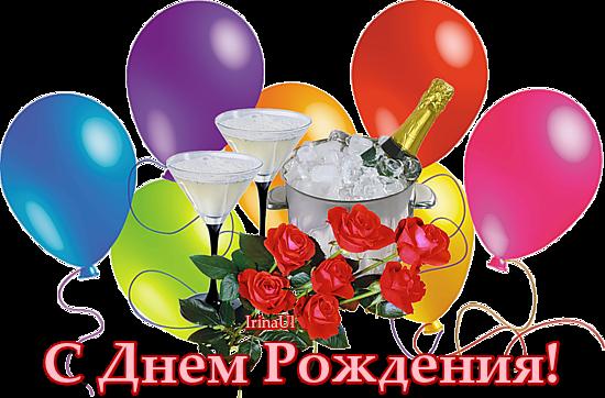 Только лучшие поздравления от души с днем рождения