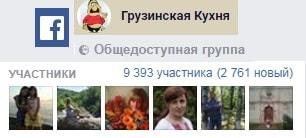 gruzinskaya-kuhnya.ru (306x138, 42Kb)