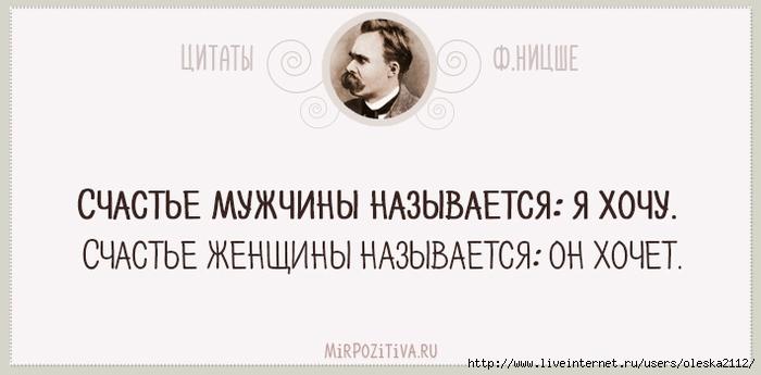 1474716140_02 (700x345, 100Kb)