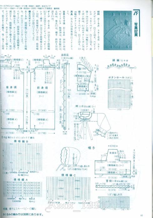 Amu_1991_45 (490x700, 360Kb)