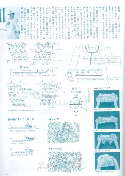 Amu_1991_68 (496x700, 361Kb)