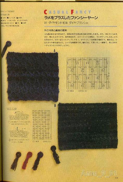 114 (473x700, 403Kb)