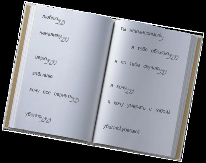 JH5Tv_croper_ru (600x452, 383Kb)