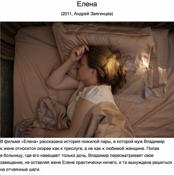 10 российских фильмов (603x604, 238Kb)