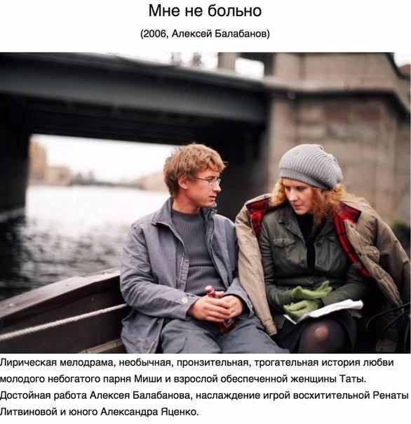 10 российских фильмов1 (586x604, 246Kb)
