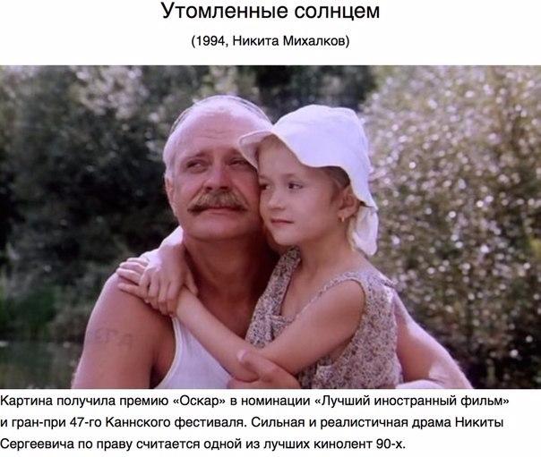 10 российских фильмов2 (604x511, 236Kb)
