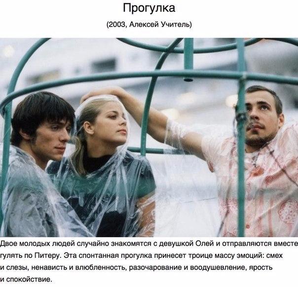 10 российских фильмов6 (604x582, 267Kb)