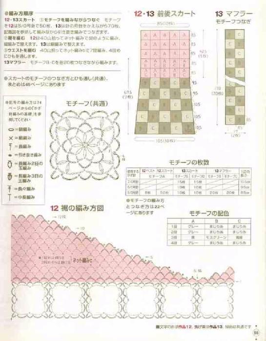 c7d0b311a5716534e5506d2110d16006-55 (545x700, 289Kb)