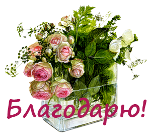 0_11c9e3_7d9bef3a_M (300x271, 123Kb)