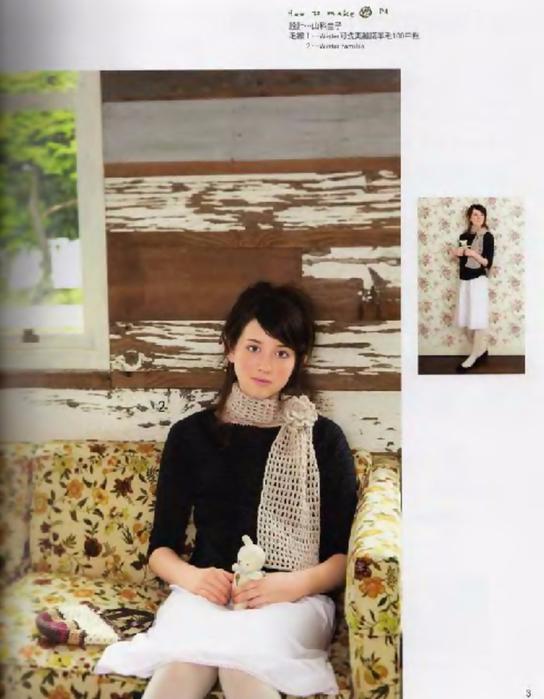 Knit_Cafe_sp-kr_003 (544x700, 309Kb)