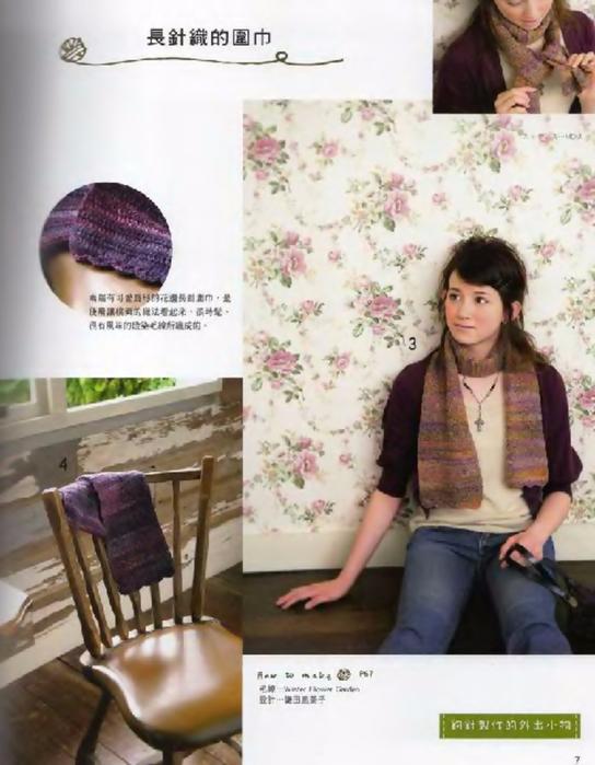 Knit_Cafe_sp-kr_007 (544x700, 336Kb)