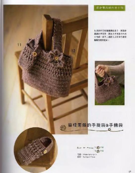 Knit_Cafe_sp-kr_017 (544x700, 275Kb)