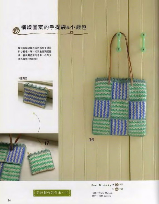 Knit_Cafe_sp-kr_024 (544x700, 275Kb)