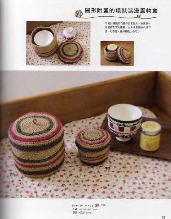 Knit_Cafe_sp-kr_033 (544x700, 318Kb)