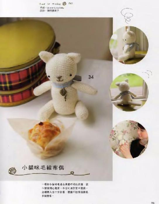 Knit_Cafe_sp-kr_039 (544x700, 243Kb)