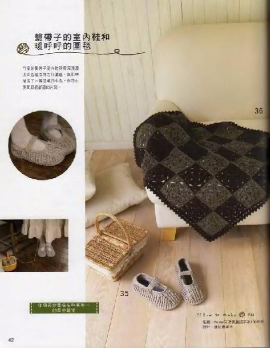 Knit_Cafe_sp-kr_042 (544x700, 277Kb)