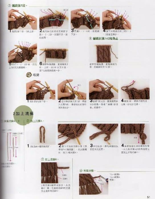 Knit_Cafe_sp-kr_051 (544x700, 304Kb)