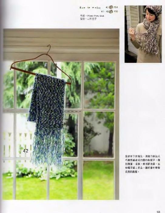 Knit_Cafe_sp-kr_053 (544x700, 301Kb)