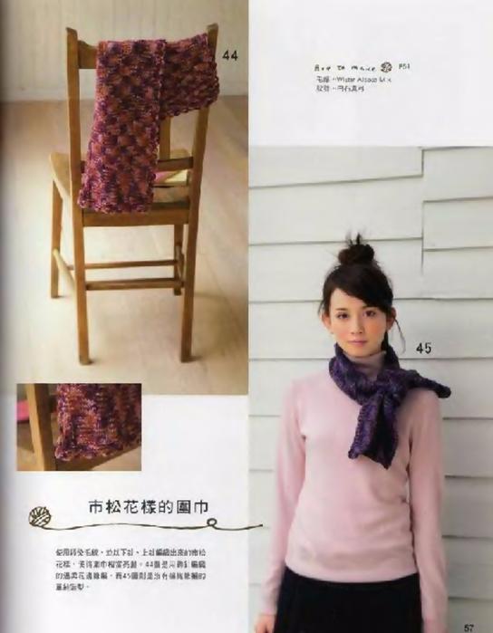 Knit_Cafe_sp-kr_057 (544x700, 252Kb)