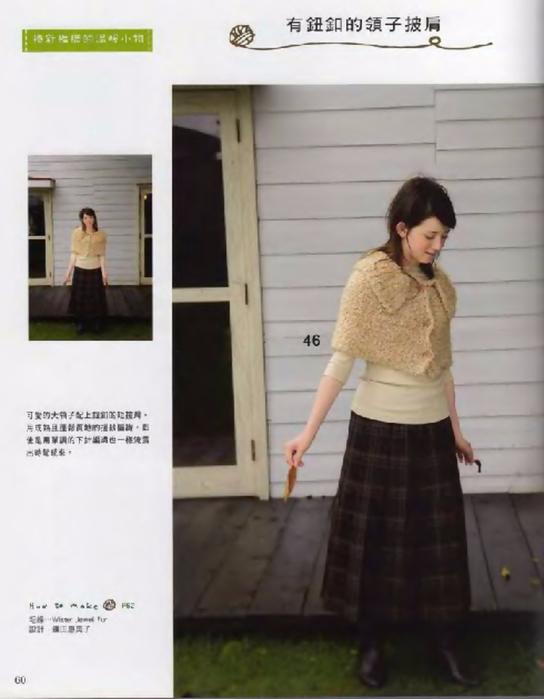 Knit_Cafe_sp-kr_060 (544x700, 222Kb)