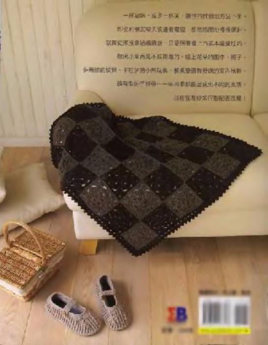 Knit_Cafe_sp-kr_076 (544x700, 279Kb)