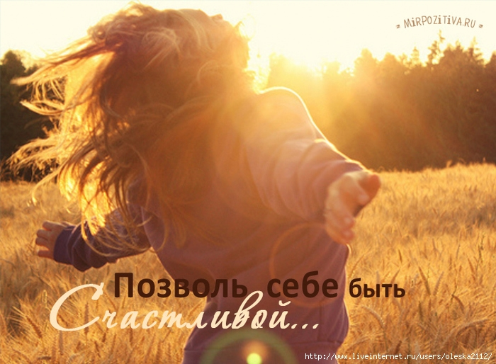 1478016072_solnce (700x514, 250Kb)