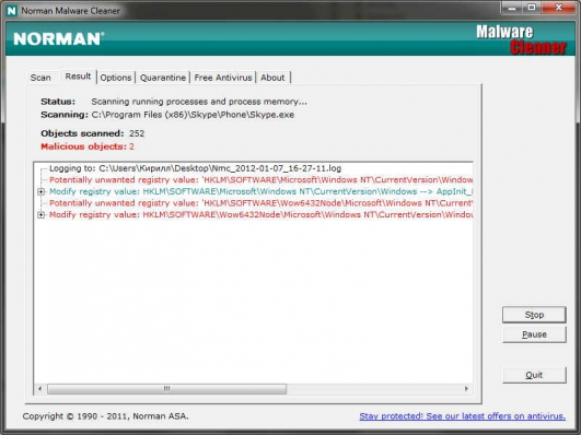 Norman Malware Cleaner 2 (531x398, 118Kb)