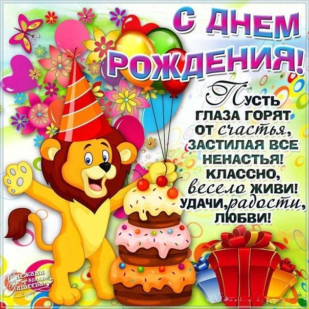Поздравление с днем рождения в картинках для татьяны