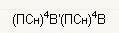 1161737_Scheme (119x33, 8Kb)
