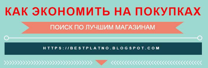 1502024799_shopping (700x230, 123Kb)