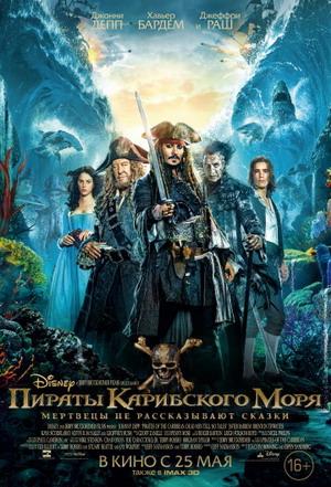 пираты (300x441, 67Kb)